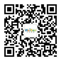 广州为本官方微信公众号二维码